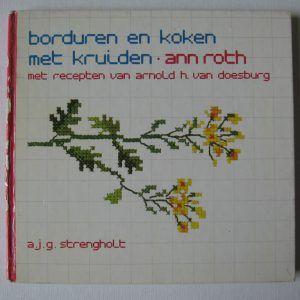 IMG 5551