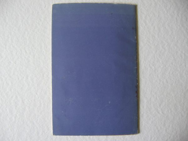 IMG 1854