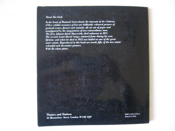 IMG 1988