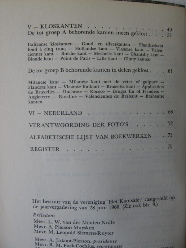IMG 3314