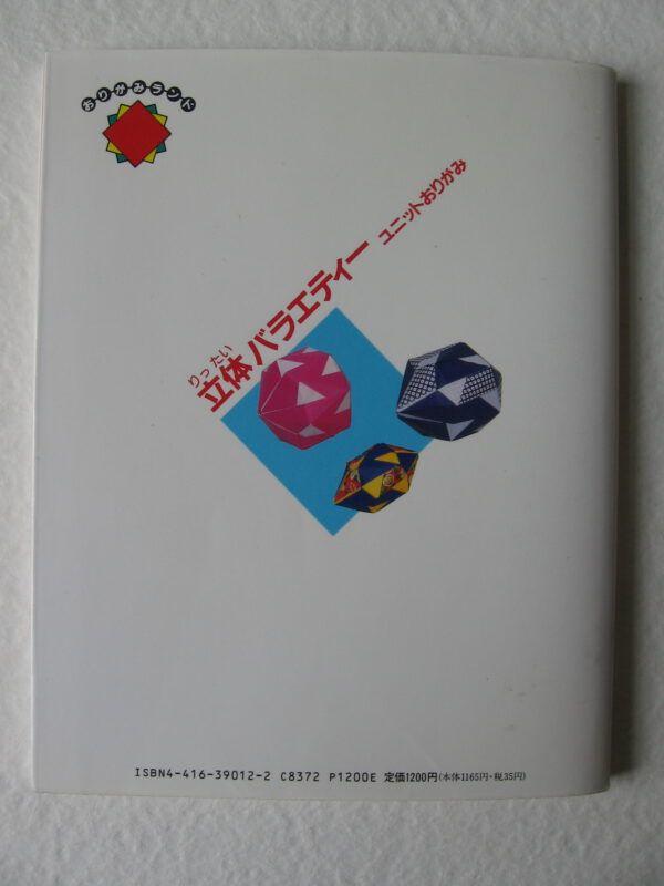 IMG 3607
