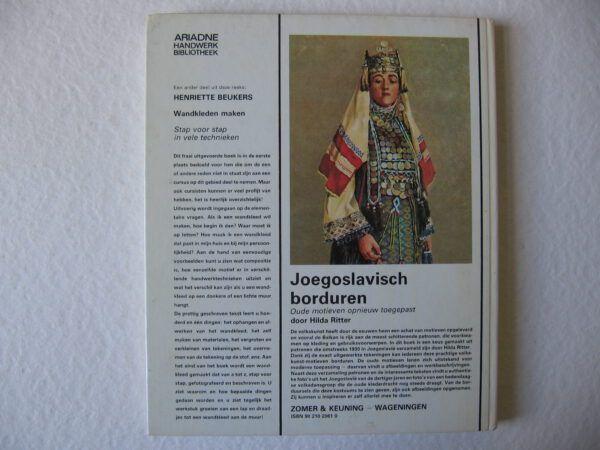 IMG 5576