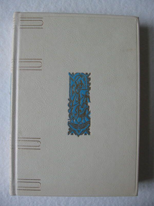 IMG 6035